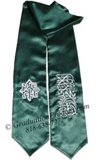 UC Berkeley MSA Graduation Stoles With Logo