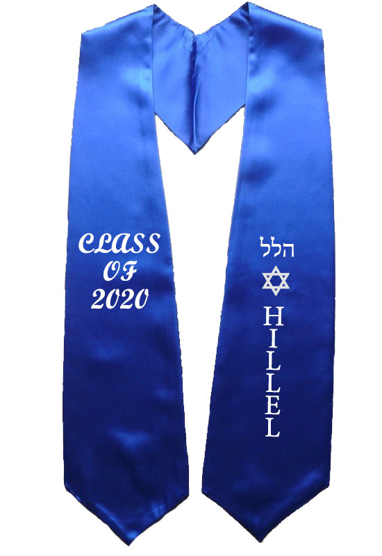 Hillel Royal Blue Graduation Stole