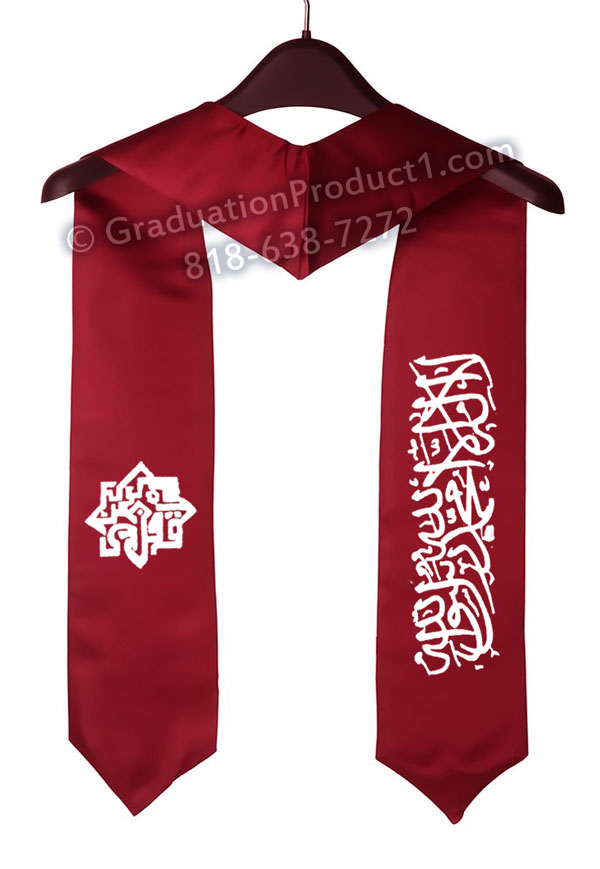 UC Berkeley MSA Maroon Graduation Stoles With Logo & Sashes