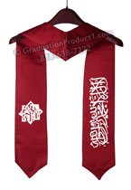 Maroon Burgundy Color Graduation Collection From