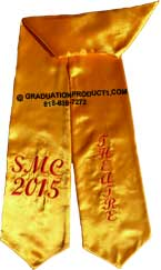 SMC Theatre Gold Graduation Stole